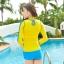 ชุดว่ายน้ำ บิกินี่เซ็ท 3 ชิ้น เสื้อแขนยาว สีเหลือง thumbnail 2