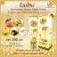 โลชั่นกันแดดน้ำผึ้งทองคำ ออร่าริช thumbnail 2