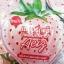 เซรั่มรักแร้ สตอเบอรี่ขาว By Aeiz thumbnail 6