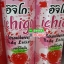 โลชั่นอิจิโกะ สตอรเบอรี่ ichigo strawberry Body Lotion thumbnail 1