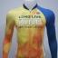 เสื้อปั่นจักรยานแขนยาว LONG LIVE THE KING : NL1702010 thumbnail 1