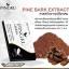 PINGKU LENCIA ปิงขุเลนเซีย อาหารเสริมผิวขาว thumbnail 4