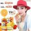 Aura Bio Vitamin C 1,000 mg ออร่า ไบโอซี หน้าใส thumbnail 1