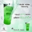 Aloe vera Cleansing by I'Aura คลีนซิ่ง thumbnail 2
