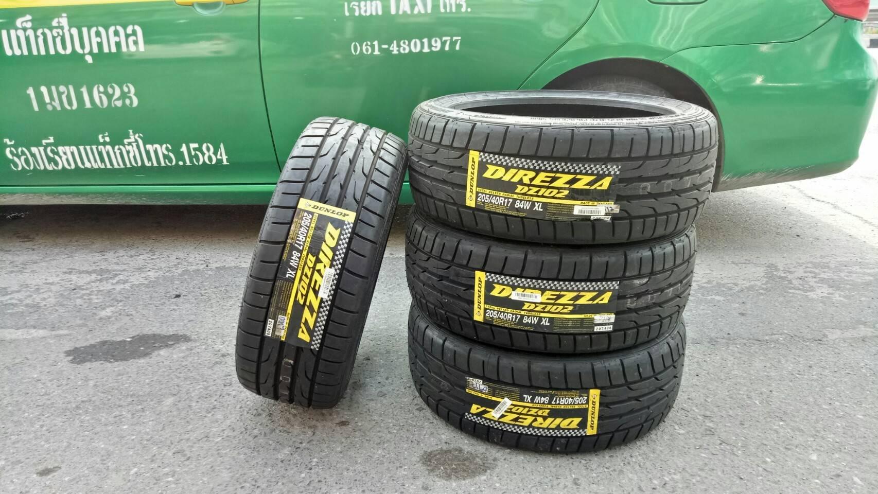 GOODYEAR-2054017 84W EAGLE F1 ASY 5 A//E//72-Summer Tires